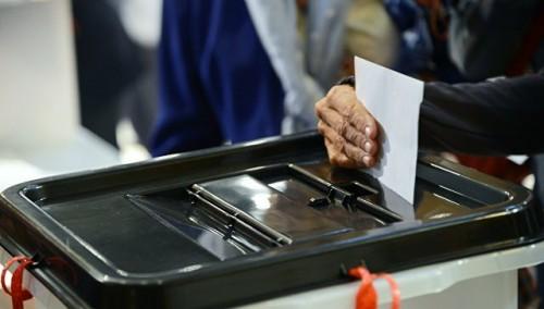 Kyrgyzstan holds presidential vote