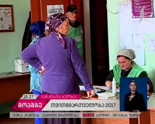 პანკისის ხეობის სოფლებში არჩევნები ექსცესების გარეშე მიმდინარეობს