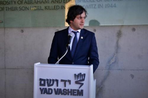 ირაკლი კობახიძე - გვჯერა, საქართველოსა და ისრაელს შორის ძლიერიმეგობრობის