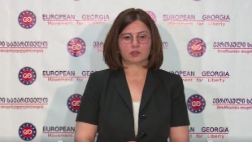 """""""ევროპული საქართველო"""" - რუსთავის 35-ე საარჩევნო უბანზე დაძაბულობის კერაა"""