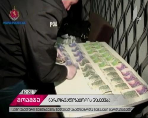Drug dealer detained