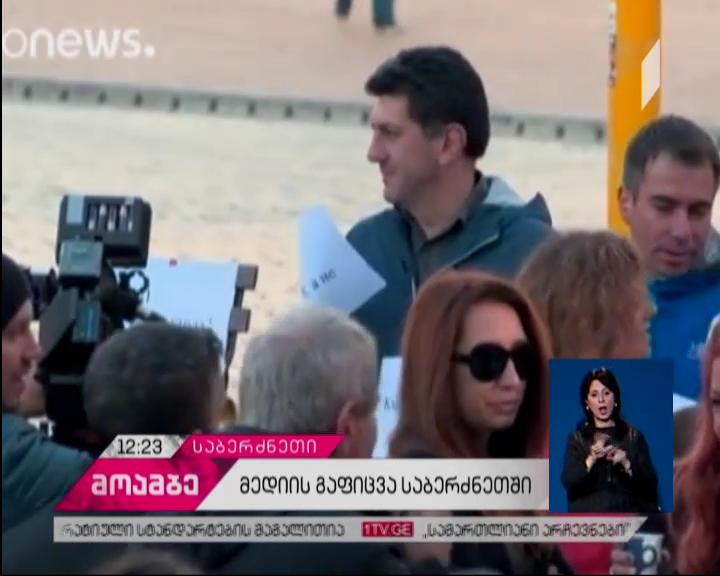 საბერძნეთში მედიის წარმომადგენლები გაიფიცნენ