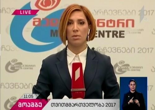 განვითარებისა და დემოკრატიის ცენტრის ინფორმაციით, 10:30 საათისთვის, რამდენიმე საარჩევნო უბანზე მცირე პროცედურული დარღვევები დაფიქსირდა