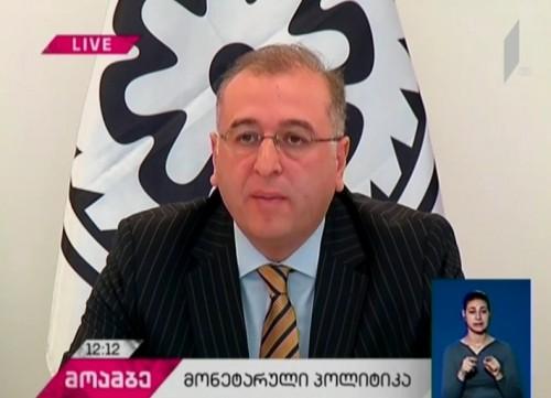 ეროვნული ბანკის პრეზიდენტი - რეფინანსირების განაკვეთი უცვლელი დარჩა