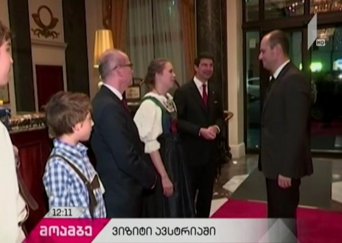 Foreign Minister takes part in event dedicated to National Day of Austria