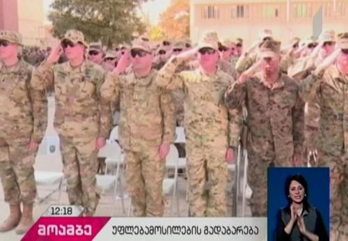 """საქართველოს შეიარაღებული ძალების III ქვეითი ბრიგადის 31-ე ბატალიონი  """"მტკიცე მხარდაჭერის"""" მისიაში ჩაერთო"""
