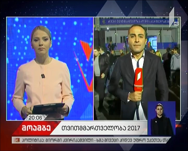 Leaders of Georgian Dream gathered at central office