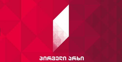 Rustavi 2 imposed to cover financial liabilities to GPB