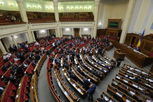 Poroshenko proposes Ukrainian parliament abolition of lawmakers' immunity