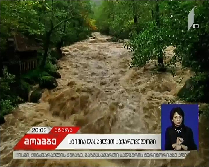 Landslides and floods in Imereti, Guria, Samegrelo and Adjara
