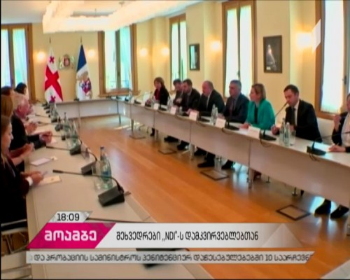 NDI-ს სადამკვირვებლო მისიის წევრები თბილისში შეხვედრებს მართავენ