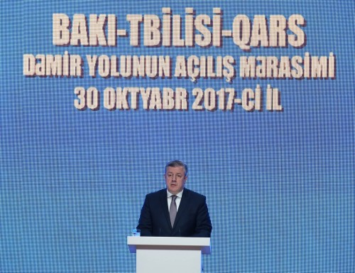 Giorgi Kvirikashvili - Success of the Baku-Tbilisi-Kars Railway largely draws on our expanding trade and economic relations with China
