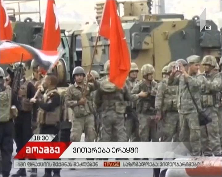 ერაყის ხელისუფლებამ თურქეთთან საზღვარზე კონტროლი დაამყარა