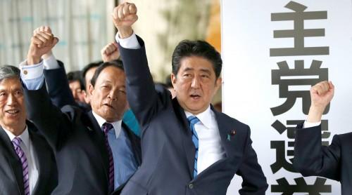 იაპონიაში ჩატარებულ ვადამდელ საპარლამენტო არჩევნებში მმართველმა პარტიამ გაიმარჯვა