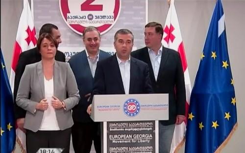 """""""ევროპული საქართველო"""" წინასაარჩევნო კამპანიას აჯამებს"""