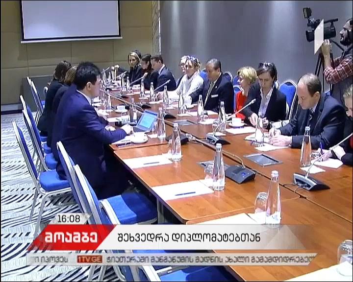 Georgian Dream is holding a meeting with Diplomatic Corps