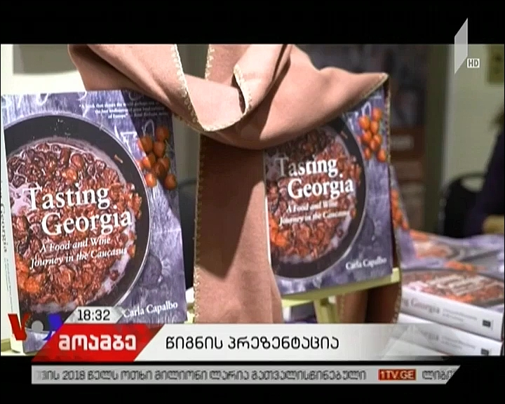 "Presentation of ""Tasting Georgia"" in US"