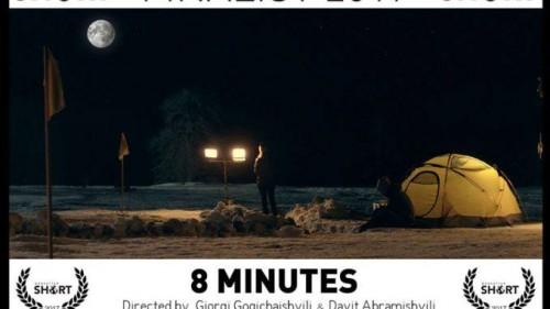 """ქართული ფილმი """"8 წუთი"""" მანჰეტენის ფესტივალის გამარჯვებულია"""