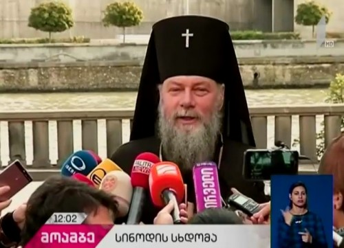 Meeting of Holy Synod begins