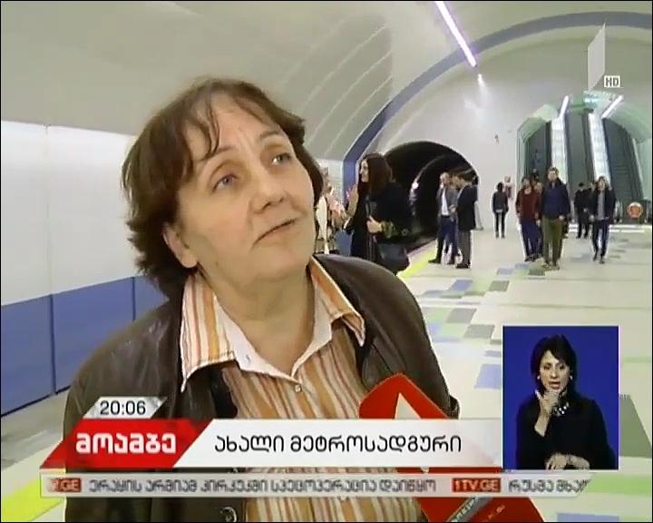 თბილისში მეტროს ქსელი გაფართოვდა -23-ე მეტროსადგური უნივერსიტეტი გახსნილია