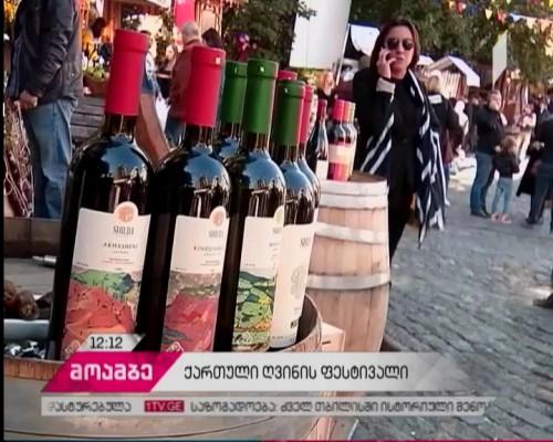 Georgian Wine Festival 2017 has opened