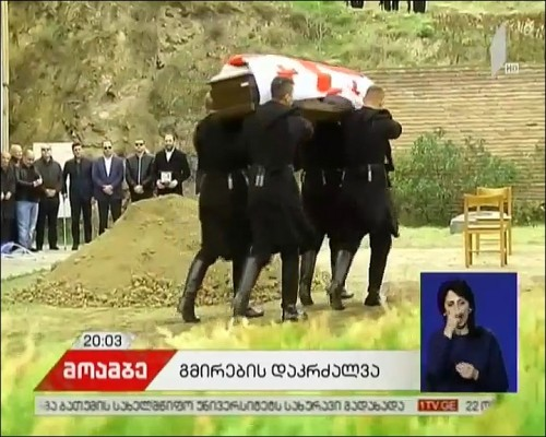 Bodies of heroes transferred from Abkhazia buried