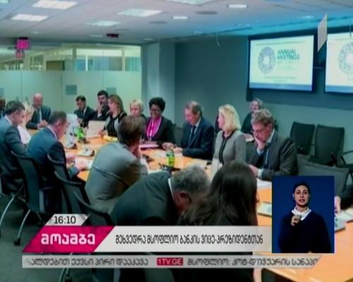 დიმიტრი ქუმსიშვილი ევროპისა და ცენტრალური აზიის რეგიონში მსოფლიო ბანკის ვიცე-პრეზიდენტს შეხვდა