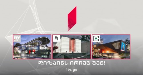 Voting for selection of architecture design of First Channel building launched
