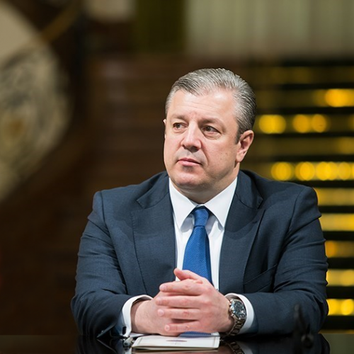 Georgia supports Spain's territorial integrity - Giorgi Kvirikashvili