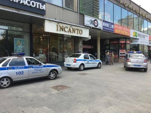 """მოსკოვში დანით შეიარაღებული მამაკაცი რადიოსადგურ """"ეხო მასკვის"""" ოფისში შეიჭრა"""