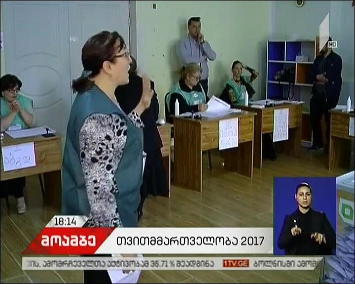 ისნის #6 საარჩევნო ოლქში სიტყვიერ დაპირისპირებას ჰქონდა ადგილი