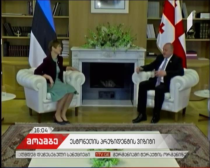 პრეზიდენტის ადმინისტრაციაში საქართველოსა და ესტონეთის პრეზიდენტების ერთობლივი ბრიფინგი იწყება