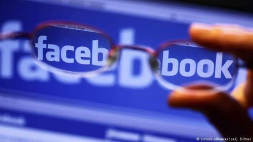 Facebook-ი, სარეკლამო განცხადებების  შესამოწმებლად, 1000-ზე მეტ თანამშრომელს აიყვანს