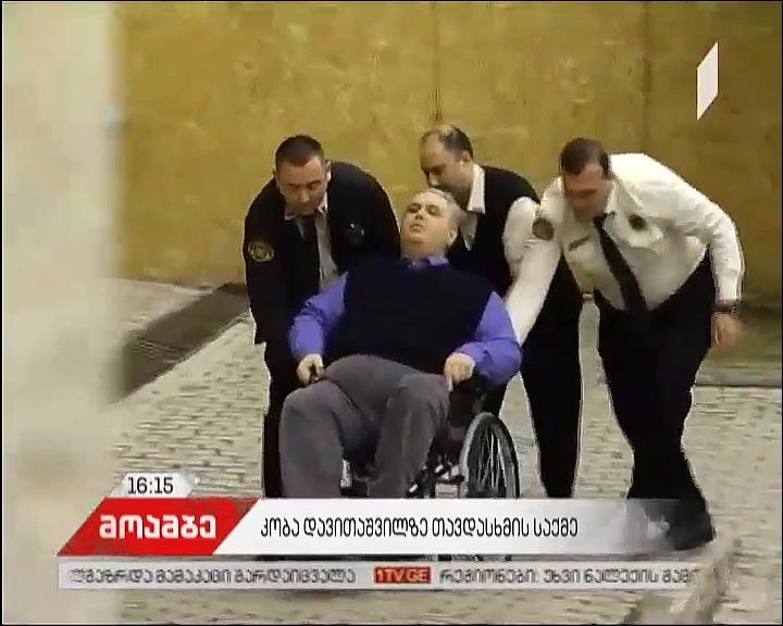 Koba Davitashvili puts responsibility of his physical assault on ex-president