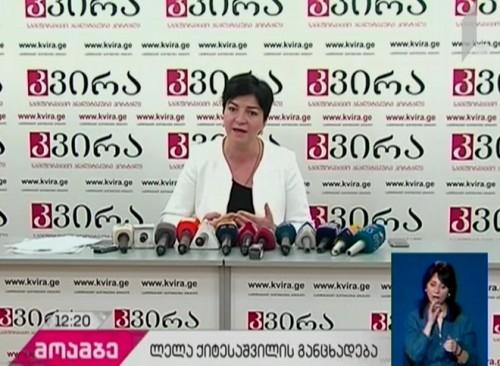 """""""ქართული ოცნების"""" თიანეთის მერობის კანდიდატი ოთხ უბანზე არჩევნების განმეორებით ჩატარებას ითხოვს"""