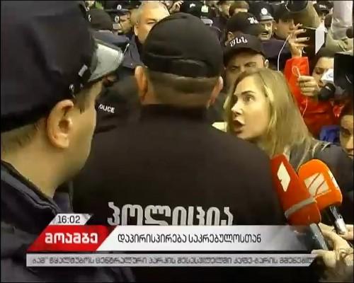 Conflict in Tbilisi Sakrebulo