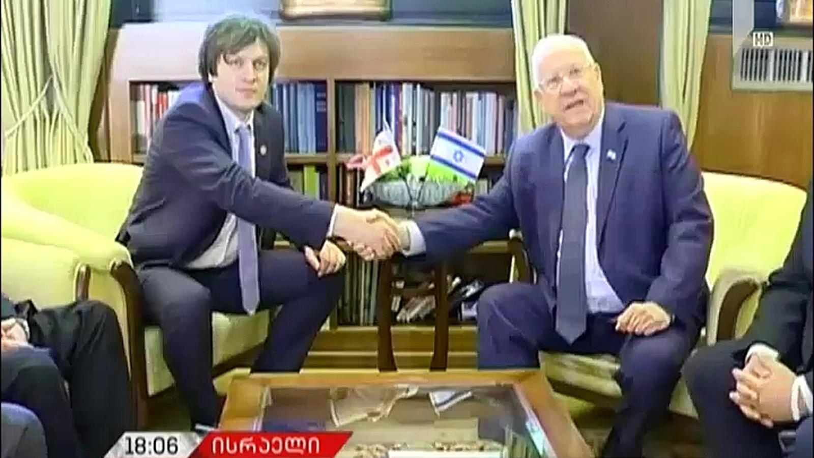 ირაკლი კობახიძე ისრაელის პრეზიდენტს და ქნესეთის თავმჯდომარეს შეხვდა - რა საკითხებზე იმსჯელეს მხარეებმა