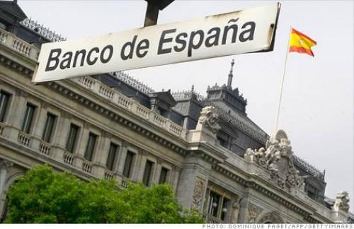 კატალონიის კრიზისი ესპანეთს შესაძლოა, 27 მილიარდი ევრო დაუჯდეს