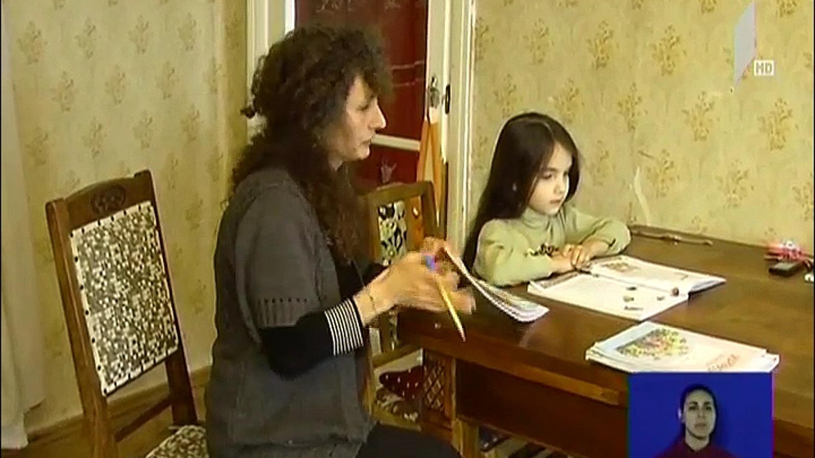 მარტოხელა დედის სტატუსის მქონე ქალები სახელმწიფოს დახმარებას სთხოვენ