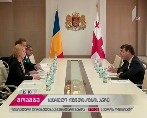 Economic cooperation discussed during Georgia-Romania Commission sitting