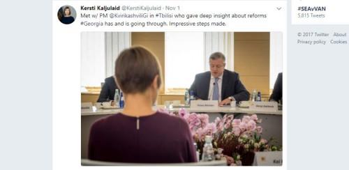 """ესტონეთის პრეზიდენტი საქართველოში განხორციელებულ რეფორმებზე - """"შთამბეჭდავი ნაბიჯები გადაიდგა"""""""