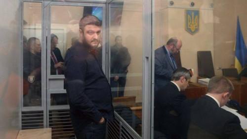 უკრაინის შს მინისტრის შვილი სასამართლო დარბაზიდან გაათავისუფლეს