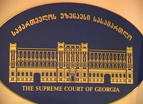 Supreme Court upholds guilty verdict against Vano Merabishvili