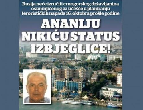 მონტენეგროში სახელმწიფო გადატრიალების მცდელობასთან კავშირში ბრალდებულმა რუსეთში პოლიტიკური თავშესაფარი მიიღო