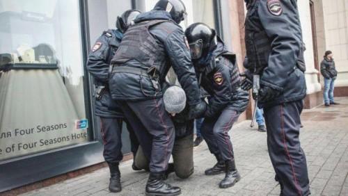 მოსკოვის ცენტრში 250-ზე მეტი ადამიანი დააკავეს