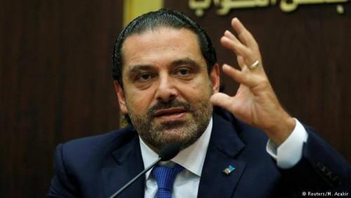 ლიბანის პრემიერ-მინისტრი გადადგა