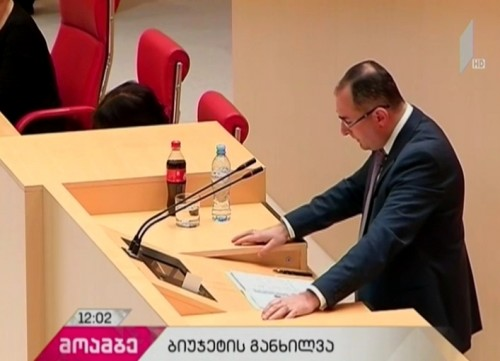 2018 state budget discussed in parliament