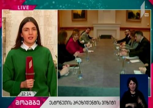 President of Estonia continues visit in Georgia